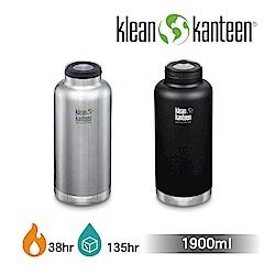 美國Klean Kanteen TKWide寬口不鏽鋼保溫瓶-1900ml