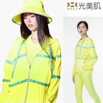 HOII光美肌-HOII后益先進光學布-機能美膚光能防曬HOII標語連帽外套HO57-黃光-MIT台灣製-預購