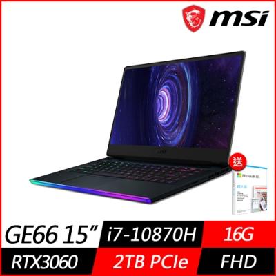 (附M365 15個月)MSI微星 GE66 10UE 15.6吋電競筆電(i7-10870H八核/RTX3060 6G獨顯/16G/2TB PCIe SSD/Win10)