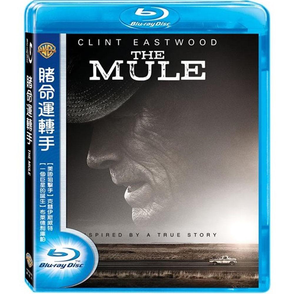 賭命運轉手 The Mule  藍光 BD