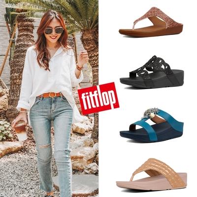 【時時樂】FitFlop-精選舒適耐走時尚夾腳涼鞋厚底涼鞋-女(共8款)