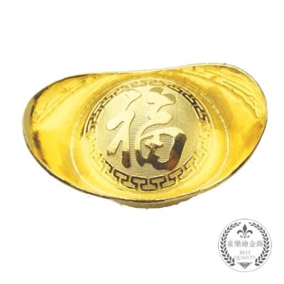 童樂繪金飾 黃金元寶 約重1.5錢 彌月金飾