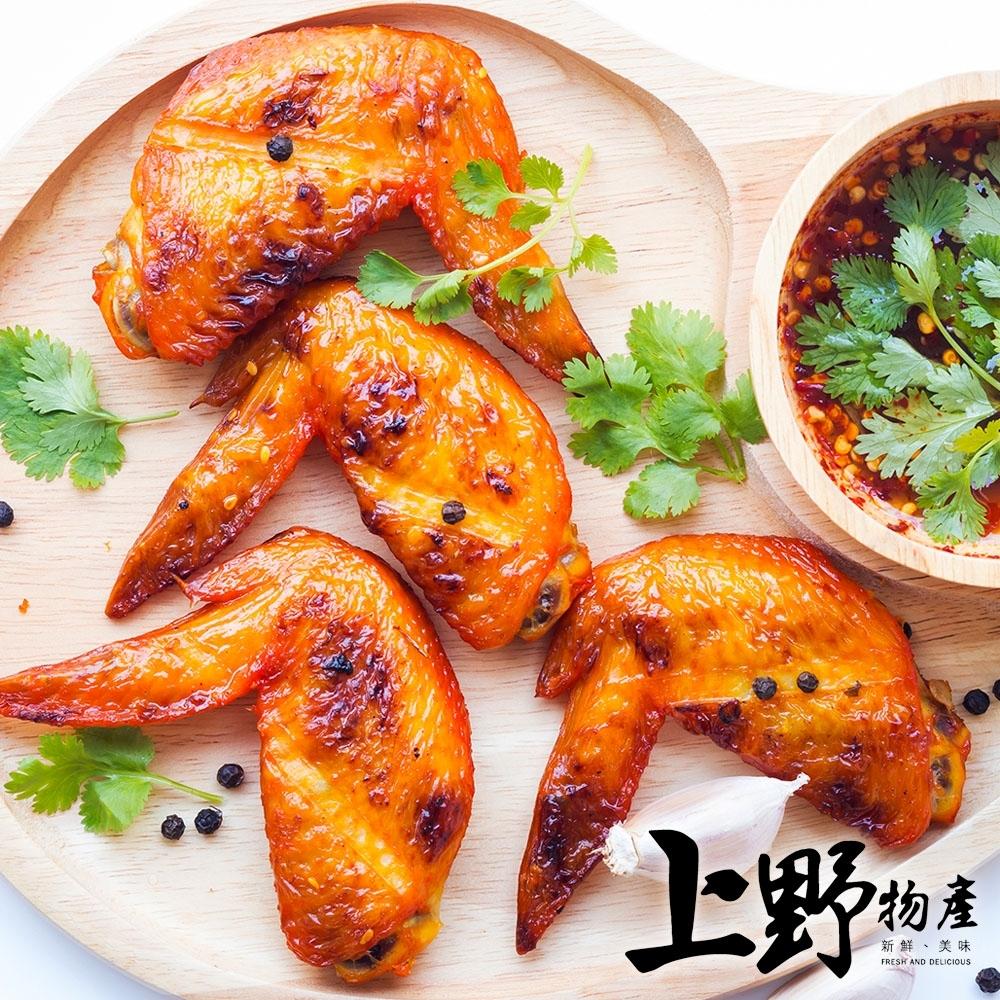 (滿899免運)【上野物產】香檸紐奧良烤二節翅(500g±10%/包)*1包