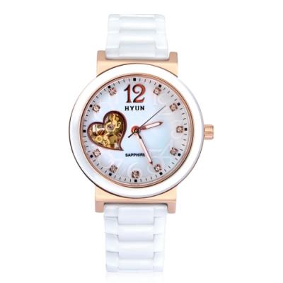 HYUN炫 心型鏤空陶瓷精品錶-白