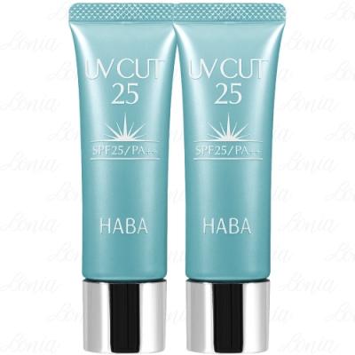 HABA 無添加主義 角鯊透亮物理性防護乳SPF25/PA++(30g)*2