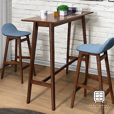 漢妮Hampton湯米全實木吧台桌-120x45x106cm(賣場僅售桌子)