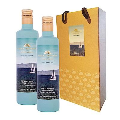 巴狄尼絲莊園 頂級初榨橄欖油禮盒( 500 mlx 2 入)