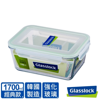 Glasslock 強化玻璃微波保鮮盒-長方形 1700ml