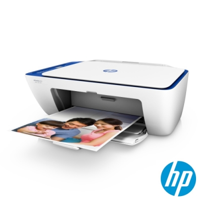 HP DeskJet 2621 All-in-One 相片噴墨多功能事務機 紳士藍