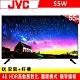 JVC 55吋 4K HDR 智慧連網 護眼液晶顯示器 55W (無視訊盒) product thumbnail 1
