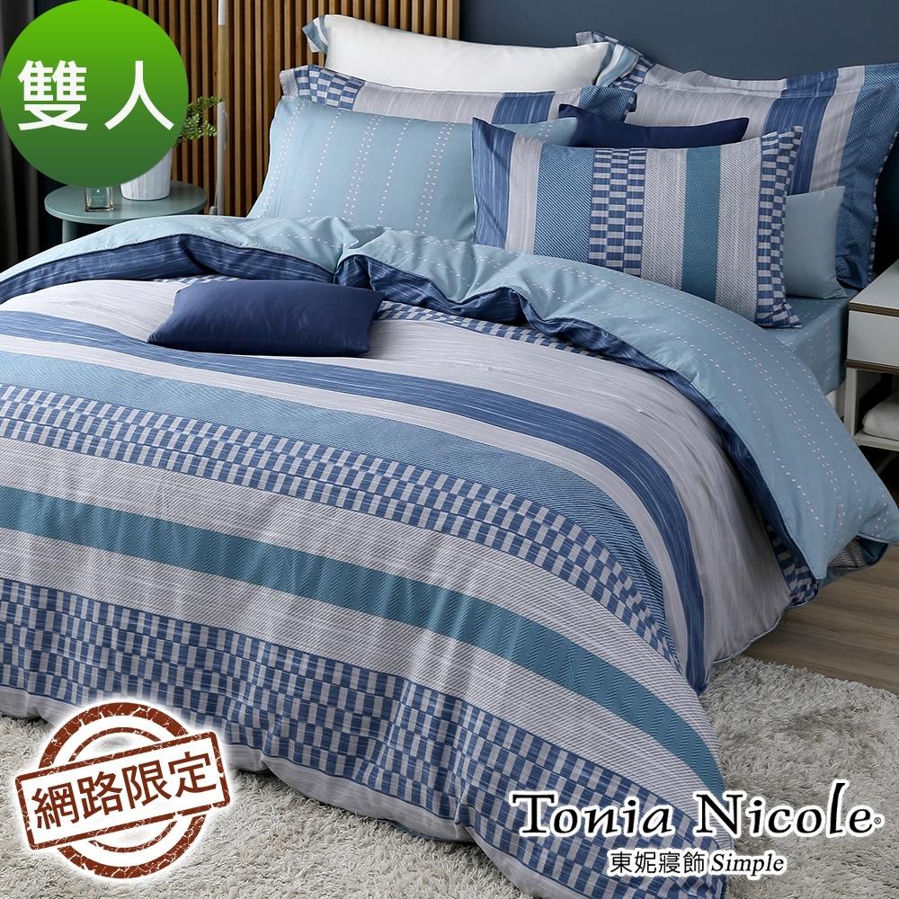 Tonia Nicole東妮寢飾 澗藍青泉100%精梳棉兩用被床包組(雙人)