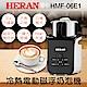 HERAN禾聯冷熱電動磁浮拉花奶泡機HMF-06E1 product thumbnail 1