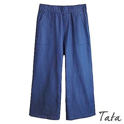 彈性褲頭牛仔寬褲 TATA