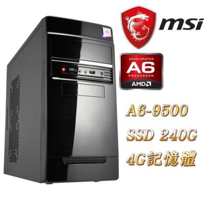 MSI微星A320平台(劉備)A6-9500/4G/240G M.2/400W
