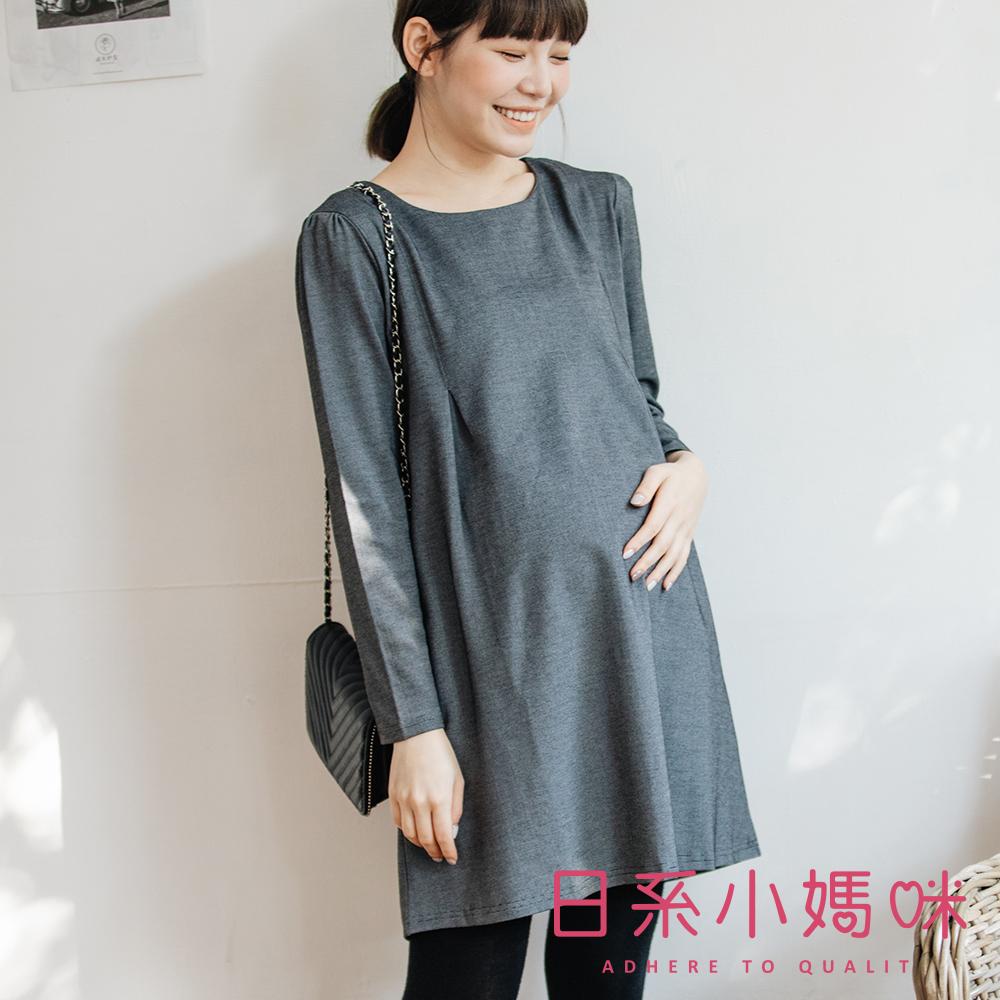 日系小媽咪孕婦裝-都會OL風顯瘦壓折造型洋裝 (共二色)