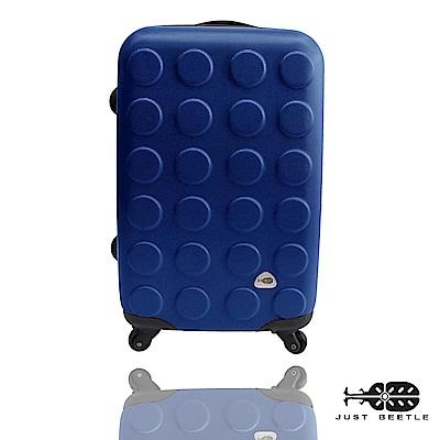 Just Beetle 積木系列經典24吋輕硬殼旅行箱行李箱-深藍