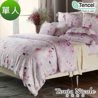 Tonia Nicole東妮寢飾 天使花語環保印染100%萊賽爾天絲被套床包組(單人)