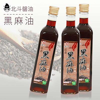 黑米豪 北斗馨油 黑麻油(500cc/瓶)