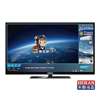 福利新品-HERAN禾聯 50型 智慧聯網LED液晶顯示器 HD-50AC6