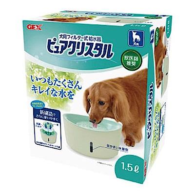 GEX 視窗型 犬用淨水飲水器 1.5L【57270】