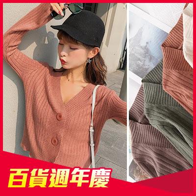 [時時樂限定]↘85折 V領坑條喇叭袖針織衫 (共四色)-Kugi Girl