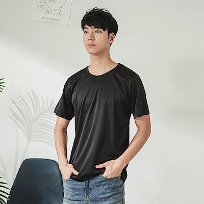 Hi Cool機能涼感圓領短袖上衣-OB大尺碼