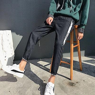 BuyGlasses 側邊白刷漆抽繩牛仔褲