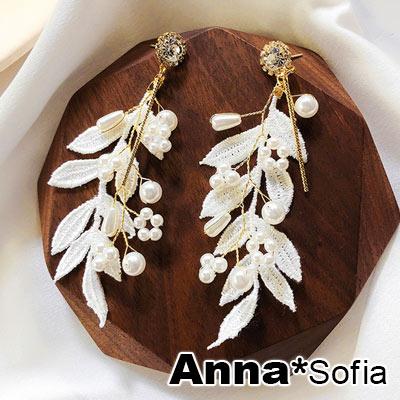 【3件5折】AnnaSofia 漫蕾繡葉華珠 925銀針耳針耳環(金系)