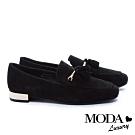 低跟鞋 MODA Luxury 率性復古流蘇羊麂皮樂福方頭低跟鞋-黑