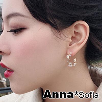 AnnaSofia 珠鍊璇繞 C圈耳針耳環(金系)