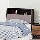 H&D 鐵刀木色3.5尺床頭箱