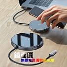 Baseus倍思 鏡面圓無線充+PD快充孔+3USB孔+HDMI影音高清HUB