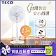TECO東元 14吋 3段速機械式電風扇 XA1448AA product thumbnail 1
