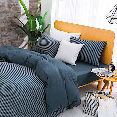 鴻宇 雙人床包薄被套組 精梳棉針織 青青藍M2621