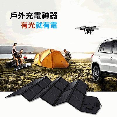 Suniwin 戶外折疊攜帶方便80W太陽能充電包/太陽能行動電源/超大功率太陽能充電板