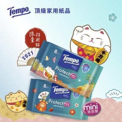 Tempo 抗菌倍護濕巾 隨身袖珍包