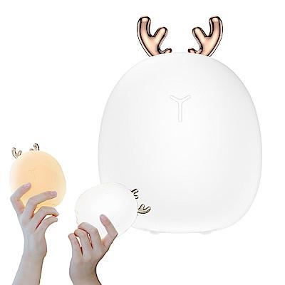 Baseus倍思  歡喜極簡小鹿觸控夜燈