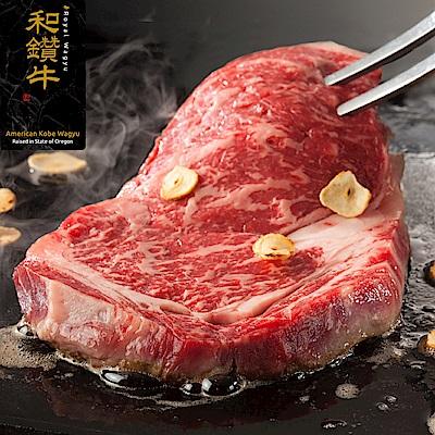 【漢克嚴選】美國和牛PRIME頂級嫩肩沙朗牛排20片(120g±10%/片)