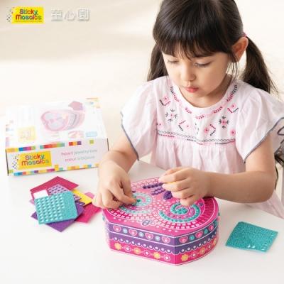 Sticky Mosaics 馬賽克拼貼-心型珠寶盒(5Y+)
