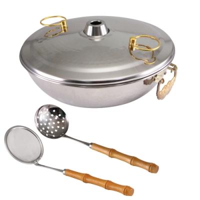 26cm日本和平不銹鋼涮涮鍋-附濾杓&帶孔湯杓-日本製-