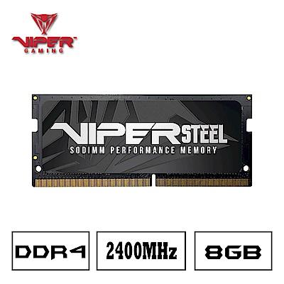VIPER美商博帝 STEEL DDR4 2400 8GB 筆電用記憶體