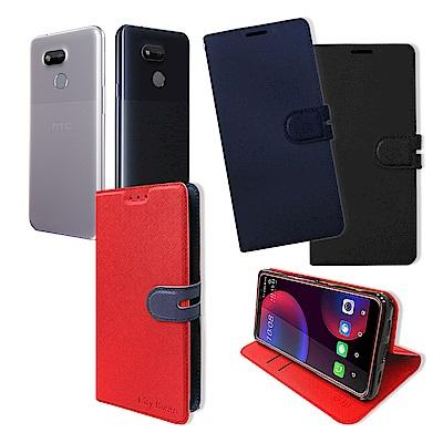 CITY都會風 HTC Desire 12s/EXODUS 1s 插卡立架磁力手機皮套