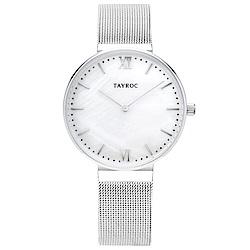TAYROC 英式簡約時尚米蘭帶手錶-珍珠貝X銀/36mm