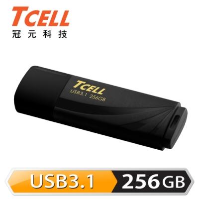 [時時樂限定]TCELL 冠元 USB3.1 256GB 無印風隨身碟 (俐落黑)