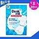 德國 Denkmit 洗衣護色布-白色衣物專用 20片/盒 德國原裝進口 product thumbnail 1