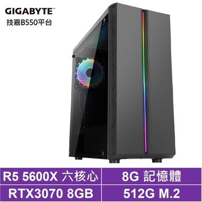 技嘉B550平台[無間術士]R5六核RTX3070獨顯電玩機