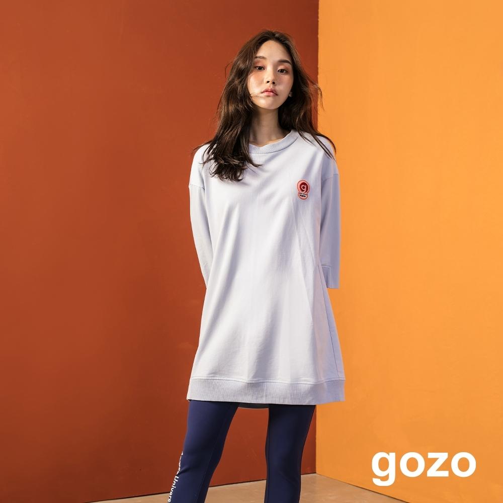 gozo 原創設計繡花側拉鍊休閒洋裝(二色)