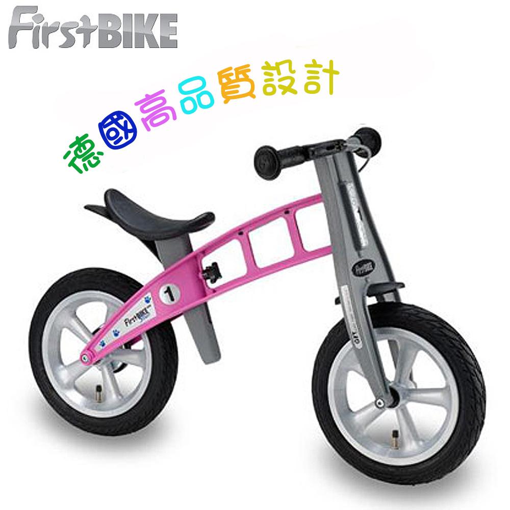 FirstBIKE德國高品質設計 STREET街頭版兒童滑步車/學步車-亮麗粉