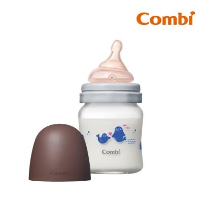 【Combi】真實含乳寬口玻璃奶瓶120ml