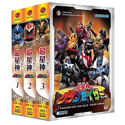 超星神 DVD